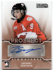 2015-16 Leaf ITG Heroes & Prospects Hockey Cards 12