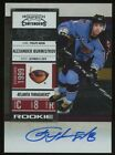 Panini Releases 2010-11 Playoff Contenders Hockey Rookie Short Prints 10