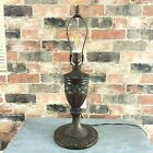 Vintage Slag Glass Table Lamp Base Bronze Finish 23 in Tall