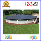 In The Swim 24 Foot Round Pool Value Winter Cover for Above Ground Pools NEW