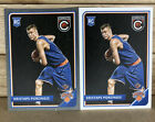 2015-16 Panini Complete Basketball Cards 11