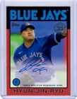 Hyun-jin Ryu Rookie Cards Guide 24