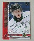 2013 In the Game Draft Prospects Hockey Cards 8