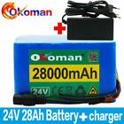 24v 28ah 252 Lithium Ion Battery Pack Electric Bicycle Moped + Charger