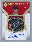 2019-20 Ultimate Collection Hockey Cards 31
