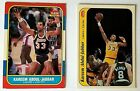 Complete Visual Guide to Kareem Abdul-Jabbar Cards 39