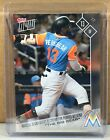 2017 Topps Now MLB Players Weekend Baseball Cards 19