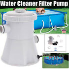 Electric Swimming Pool Water Cleaning Tool Above Ground Pool Filter Pump NEW US