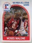 Moses Malone Rookie Cards Guide and Checklist 18