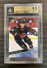 2021-22 Upper Deck Series 1 Hockey Cards - Early images 39