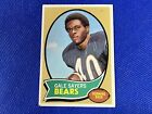 Gale Sayers Cards, Rookie Card and Autographed Memorabilia Guide 4