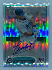 2012 Topps Chrome Baseball Autograph Rookie Variations Visual Guide 52