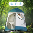 Portable Pop Up Camp Shower Tent Bathroom Privacy Outdoor Changing Room Toilet