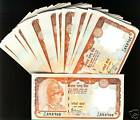 Bundle of 100 pcs Nepal 20 Rupees ND(2005), P.55