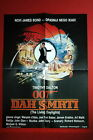 007 JAMES BOND LIVING DAYLIGHTS 1987 TIMOTHY DALTON RARE EXYU MOVIE POSTER
