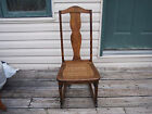 Caned Mahogany Sewing Rocker / Rocking Chair  (R50)