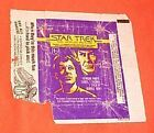 1979 Topps Star Trek: The Motion Picture Trading Cards 17