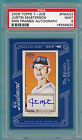 2009 Topps T-206 Baseball Product Review 6