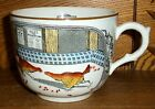 Antique Transfer Large Mug / Cup H Alken Illustrated Cock Fight - Adams Micratex