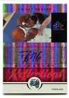 Dwight Howard UD Signature Reflections AUTO Rare SP #24 25 Basketball Card