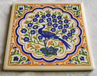 Vintage MOSAIC TILE Company Zanesville OH  Peacock Trivet Wall Hanging