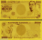 JAPAN 10000 Yen Gold Banknote Plated With 99.9% 24K Gold With COA *NEW