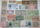RUSSIA LARGE LOT COLLECTION USED NOTES - K246