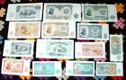 7 1951 bulgaria BANK NOTES WORLD MONEY collectable CURRENCY STARTER SET old lot