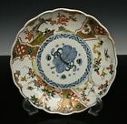 Japanese Porcelain Hand Painted Imari Charger Meiji Period