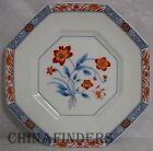 FITZ & FLOYD china JARDIN DE CHINE pattern Salad Plate @ 7 3/4