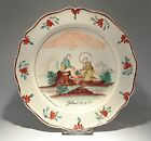 18TH C. ENGLISH CREAMWARE POTTERY PLATE W. RARE DUTCH PAINTED BIBLICAL SCENE