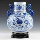 Fine blue and white porcelain vase painted beautiful flowers images