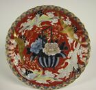 Japanese signed Fukagawa Imari Plate Red with Cranes and Vase of Flowers