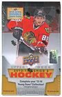 2013 14 Upper Deck Series 2 Hockey Hobby Box