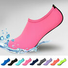 Skin Shoes Water Shoes Aqua Sport Socks Exercise Pool Beach Swim Slip On Surf