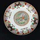 Dynasty China Plate HeyGill Hunt Scene Gold Floral Wall Hang