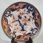 Antique Early 19th C Derby Imari Porcelain Plate  Kings