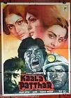 KAALA PATTHAR (Amitabh) Bollywood Hindi Original Movie Rare Poster 70s
