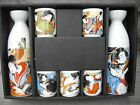 JAPANESE SAKE SET OF 7 HAND PAINTED GEISHA GIRLS WITH GOLD TRIM POURING CARAFES