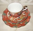 Japanese Arita Red Peacock  China Cup/Saucer/ Plate Rust  Hand Decorated