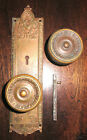 PAIR ANTIQUE BRONZE DOORKNOBS WITH MATCHING BACKPLATE P F CORBIN? c 1890s