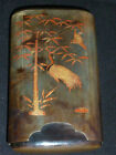 Rare Antique Japanese Lacquered Horn Cigar Case, 1890s.