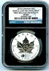2016 5 CANADA 1 OZ SILVER MAPLE LEAF YIN YANG PRIVY NGC PF69 REVERSE PROOF BLUE