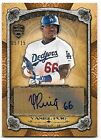 2013 Topps Supreme Stylings Auto Yasiel Puig 5 15 Dodgers
