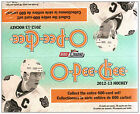 2012-13 UD O-PEE-CHEE NHL Hockey Retail Box
