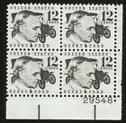 1286A 12c Henry FORD PLATE BLOCK OF 4 MNH Prominent Americans