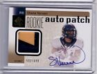 2011 SP Authentic Patch Autograph #226 Shane Vereen 502 699 Auto - Flat S H