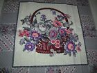 GREY LILAC FLOWER BASKET PILLOW PANEL BLOCK SQUARE QUILT CHEATER FABRIC
