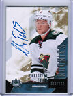 2014-15 Upper Deck Ultimate Collection Hockey Cards 3