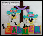 Easter Lamb Premade Paper piecing set  by scrappintoday